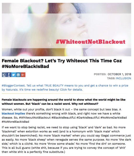 https://www.womensweb.in/2018/10/female-blackout-lets-try-whiteout-sept18wk5mc/